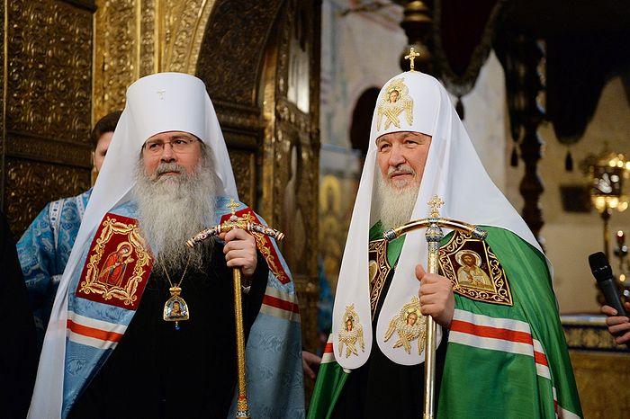 Митрополит всей Америки и Канады Тихон и Патриарх Московский и всея Руси Кирилл