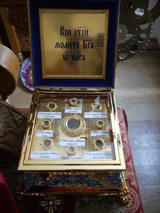 The temporary reliquary with the Royal relics.