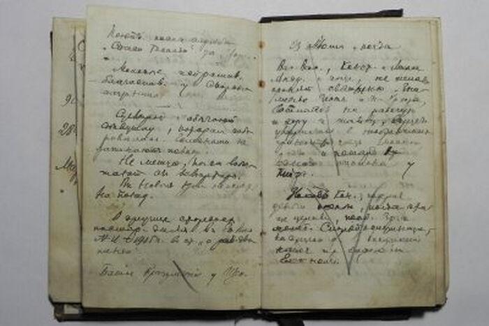Записная книжка отца Николая