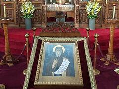 Η εορτή του Αγίου Σωφρονίου στην Κορέα