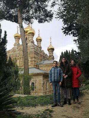 Анастасия, Евдокия и Степан