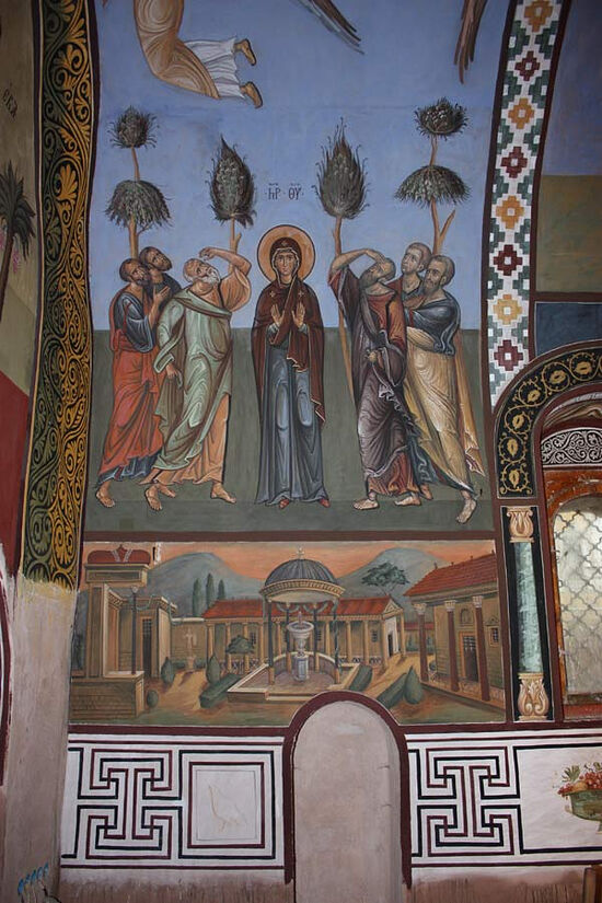 Frescos of the Church of the Three Holy Hierarchs at Kulishki