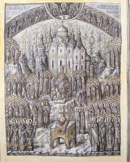 The Synaxis of the New Martyrs of the Russian Church