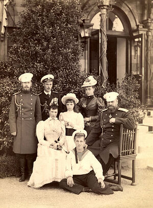The last family photograph in Livadia. May 1893.