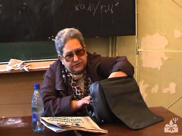Софья Залмановна Агранович