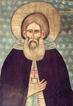 St. Sergius of Radonezh.