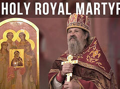 Holy Royal Martyrs Feast Day Sermon