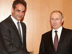 Επικοινωνία Μητσοτάκη - Πούτιν για Αγιά Σοφιά και τουρκικές προκλήσεις