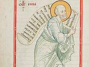 В музее им. Андрея Рублева пройдет выставка «Книги пророков. Лицевая рукопись 1489 года»