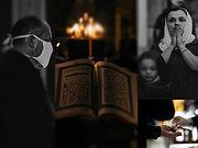 Стартовал межъепархиальный фотопроект «Церковь в период пандемии»