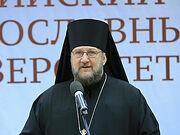 Президент России удостоил епископа Моравичского Антония ордена Дружбы