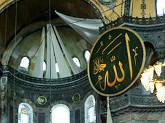 First Islamic prayers in Agia Sophia have begun, to last 24 hours