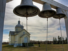 Russian Orthodox churches to ring bells in honor of Baptism of Rus' tomorrow