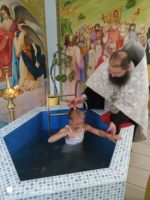 Photo: mitrofan.church.ua