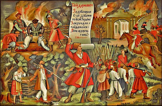 """The massacre of Uniates, Jews, and Poles at Humań, with some of Shevchenko's poem """"Haidamaki"""" included. Shevchenko, a complex historical figure, though rather anti-Uniate, is glorified among Uniates today, as he is undoubtably a Ukrainian national figure—and modern Ukrainian Uniates are quite nationalistic. Photo: 112.ua"""