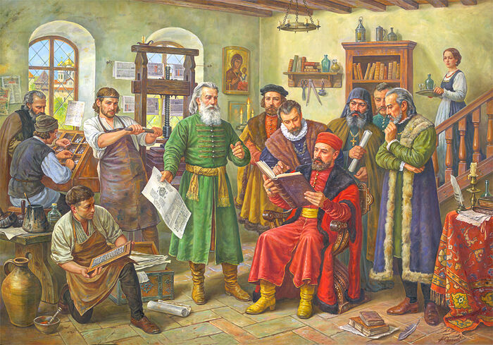 Saint Job of Pochaev (in monastic garb) working together with Prince Konstantin Ostrogski (seated) and Ivan Fyodorov (center in green) on the Slavic printing mission.