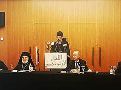 Настоятель бейрутского подворья Русской Церкви принял участие в форуме «Святая София — символ всемирного наследия»
