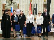 Утверждено новое положение Всероссийского конкурса «За нравственный подвиг учителя»