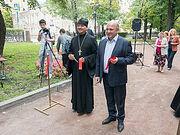 В центре Москвы открывается фотовыставка, посвященная жизни новых приходов столицы