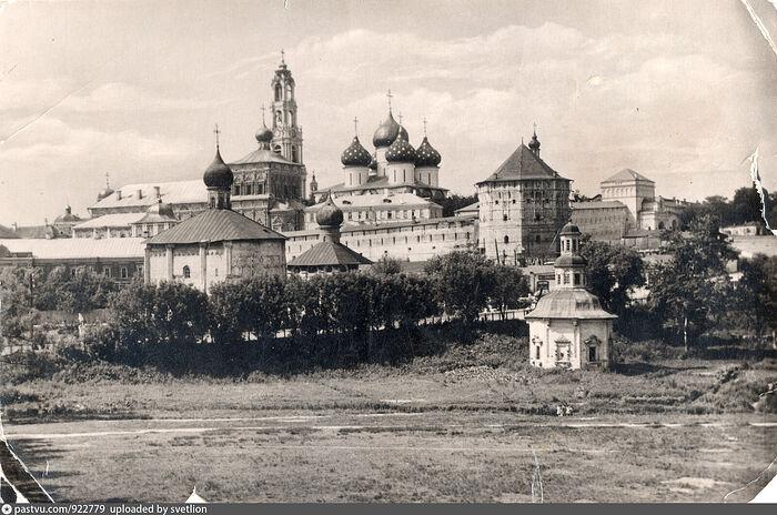 Троице-Сергиева Лавра, 1956 г.