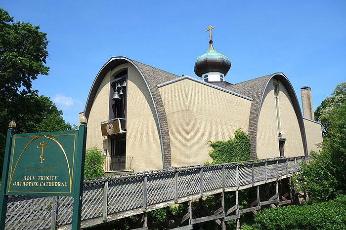 Holy Trinity OCA Cathedral in Boston. Photo: wikipedia.org