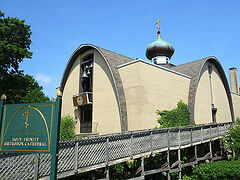 OCA accepting nominations for bishop of New England
