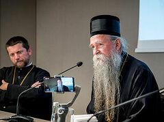 «Ορθοδοξία και Έθνος» συζητήθηκαν στην Ποντγκόριτσα