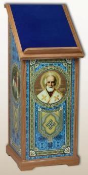 Аналой с иконой свт. Николая на передней стенке