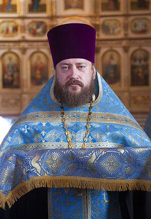 Священник Ярослав Коздринь