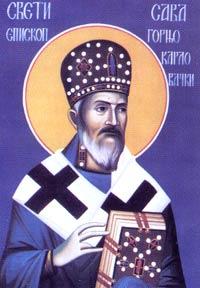 Εικόνα του Ιερομάρτυρα Σάββα, Επισκόπου Γκόρνι Κάρλοβατς