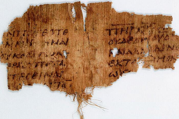 Текст Символа веры. Папирус, V в.