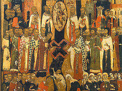 Homily on the Procession of the Wood of the Life-Creating Cross of the Lord