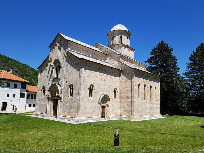 Монастырь Высокие Дечаны. Фото: Православие.ru