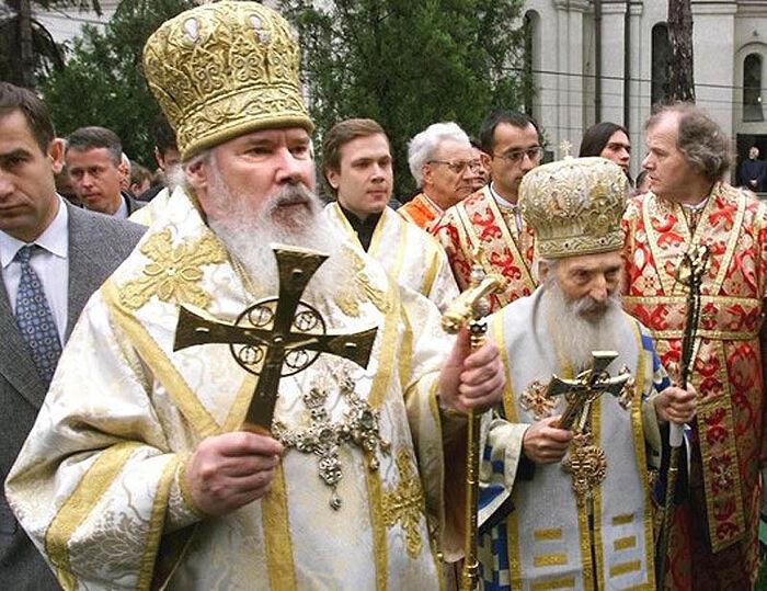 С Патриархом Московским и всея Руси Алексием II. Белград, 1999 г.
