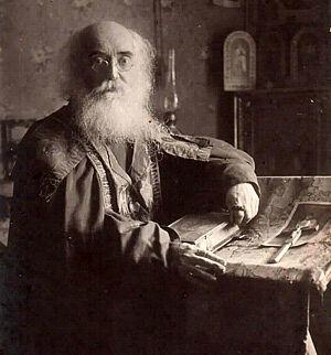 Князь Антоний (Абашидзе), ныне святитель схиархиепископ Антоний, местночтимый святой УПЦ МП