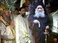 Οι Ορθόδοξοι Γεωργιανοί τίμησαν την μνήμη του Οσίου Ιωσήφ του Ησυχαστή!