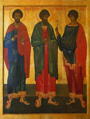 The Martyrs of Vilnius. Photo: wikicommons.