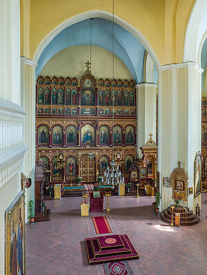 The Cathedral of the Most Pure Theotokos, Vilnius.