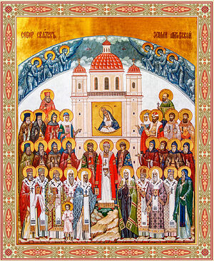 The Synaxis of All Saints Who Have Shone Forth in the Lithuanian Land.