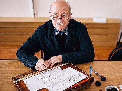 Орден Русской Православной Церкви вручен художнику-каллиграфу Ю.И. Аруцеву