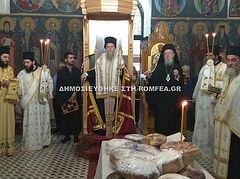 Ο Άγιος που στερέωσε την ελευθερία της Ελλάδος! (ΦΩΤΟ)
