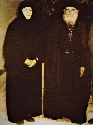 Игумения Кетеван (Копалиани) со старцем Гавриилом