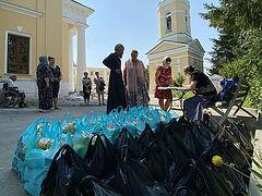 Епархии Русской Православной Церкви раздали нуждающимся семьям около 6500 продуктовых наборов. Информационная сводка от 26 августа