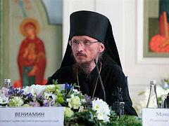 Επίσκοπος Μινσκ Βενιαμίν: Τώρα διεξάγεται ο πνευματικός αγώνας για την Πατρίδα μας