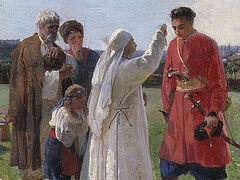 Казаки: рыцари Православия или новые поганцы? Часть 2