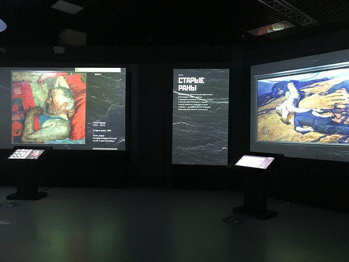 Справа картина Бориса Неменского (род. 1922). Неизвестная высота, 1962 г.