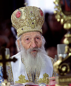 Πατριάρχης της Σερβίας Παύλος