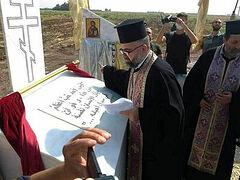 Antiochian clergy lay foundation stone for Syrian Agia Sophia (+VIDEO)