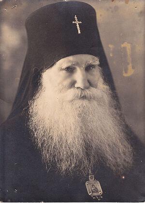 Archbishop Nicholas (Mogilevsky)