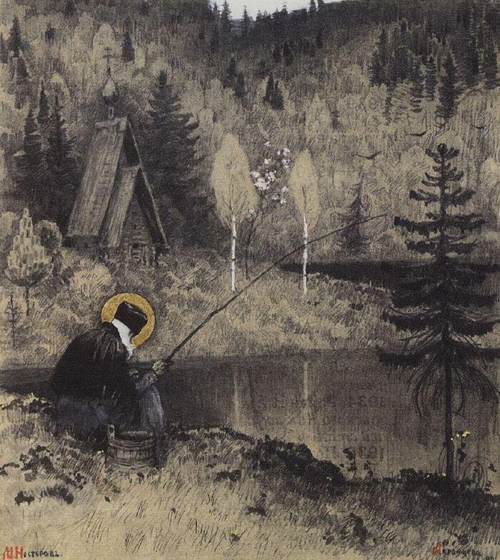 М. Н. Нестеров, «Святой Пафнутий Боровский» (1890)